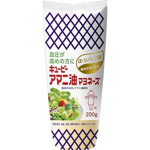 キユーピーアマニ油マヨネーズ(200g)