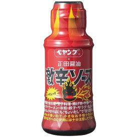 ペヤング×正田醤油 激辛ソース(150mL)(代引不可)