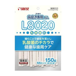 サンライズゴン太の歯磨き専用ガムSSサイズL8020乳酸菌入り(150g)ゴン太