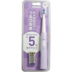 オムロン 音波式電動歯ブラシ HT-B210 パープル(1台)(代引不可)