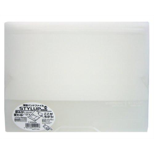コクヨ 薄型バンドファイル A4 ホワイト コクヨS&T【RCP】