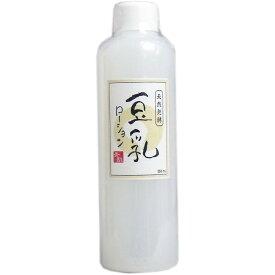 天然発酵 豆乳ローション 250mL 化粧水 乳液