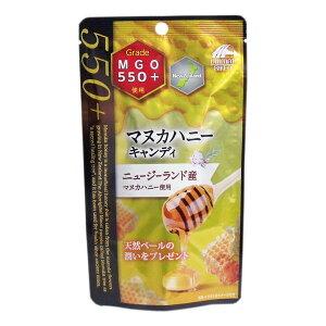 マヌカハニー キャンディ MGO550+ ニュージーランド産 10粒入 飴 健康飴