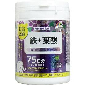 おやつにサプリZOO 鉄+葉酸 75日分 150粒入 サプリメント