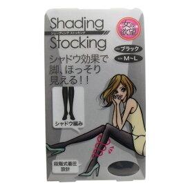 女の欲望 シェーディングストッキング 着圧パンスト ブラック M-Lサイズ 補正矯正下着 圧迫靴下
