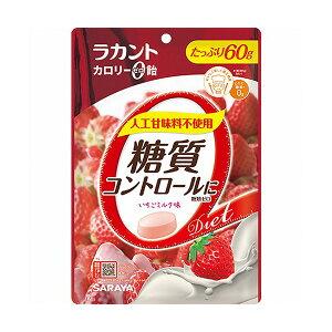 ラカント カロリーゼロ飴(シュガーレス) いちごミルク味 60g