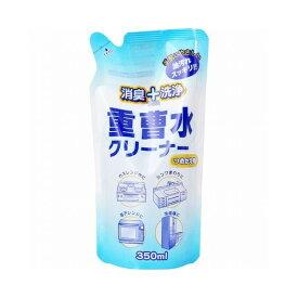 マルフクケミファ 消臭+洗浄 重曹水クリーナー 詰替用 350mL