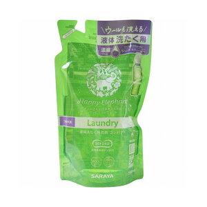 ハッピーエレファント液体洗たく用洗剤コンパクトラベンダー&ティーツリー詰替用540mL