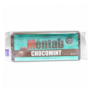 北見ハッカ メンタブ チョコミント味 9g(70粒入)