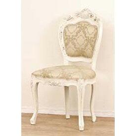 椅子 チェア フランシスカチェアー肘無し ホワイト(代引き不可)【送料無料】