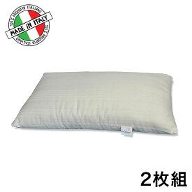 2枚組 オルトペディコ枕 専用カバー 50×80 イタリア製 まくらカバー 洗える エコテックス100認証 わた ビバルディ グアンシアレ(代引不可)【メール便(ゆうパケット)】【送料無料】