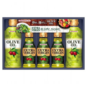 お中元 オリーブオイルギフト 味の素 ギフト 贈り物 お見舞い お取り寄せ グルメ ギフトセット 暑中見舞い 残暑見舞い(代引不可)