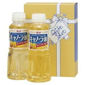 理研キャノーラ油セットギフト 贈り物 お祝い プレゼント ご挨拶 人気(代引不可)