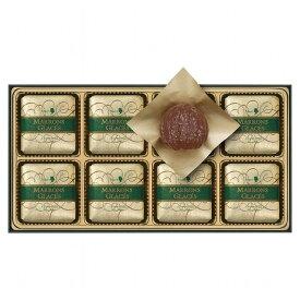 メリーチョコレート マロングラッセギフト 贈り物 お祝い プレゼント ご挨拶 人気(代引不可)