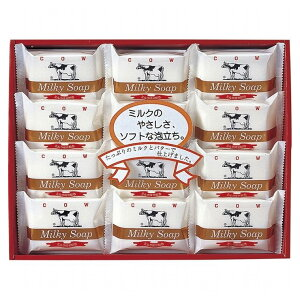 牛乳石鹸 ゴールドソープセット ギフト 贈り物 喜ばれる プレゼント 人気(代引不可)