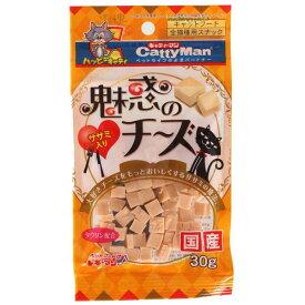 ドギーマンハヤシ 食品事業部 魅惑のチーズ ササミ入り 30g