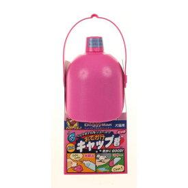 ドギーマンハヤシ 用品事業部 ハヤシ おでかけボトルキャップ君 ピンク