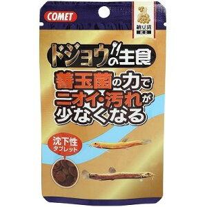 イトスイ ドジョウの主食納豆菌 15g