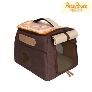 ペッツルート スイーツハウスキャリー ショコラ 小型犬 犬 ドッグ キャリー バッグ お出かけ かわいい【送料無料】