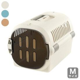 リッチェル キャンピングキャリー Mサイズ 小型犬・猫用【送料無料】