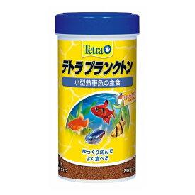 スペクトラムブランズジャパン テトラ プランクトン112g