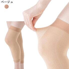 シルクデラックス のびーるサポーター ベージュ 膝サポーター ひざ 伸縮 肌面シルク生地 蒸れない 冷房対策(代引不可)
