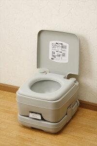 ポータブルトイレ10L 簡易トイレ 水洗式(代引不可)【送料無料】