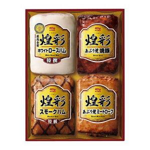 丸大食品 お中元 煌彩シリーズ 4点セット KK-504 焼き豚 ハム スモーク 食べ物 贈り物 ご挨拶 ギフト プレゼント 人気(代引不可)【送料無料】