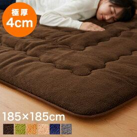 極厚6層ラグ 185×185cm 正方形 6層 極厚 ラグ ラグマット 多層構造 約4cm厚 絨毯 カーペット 抗菌 防臭 低ホルマリン 省エネ【送料無料】