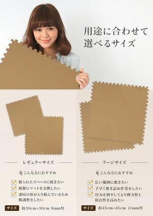 やさしいコルクマット約8畳本体ラージサイズ(45cm×45cm大判)ジョイントマット