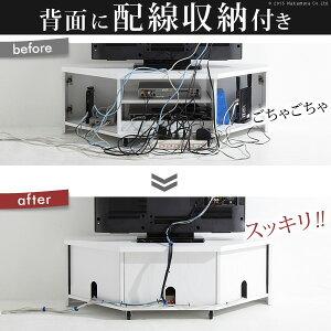 テレビボードリビングボードローボード背面収納テレビ台〔ステラ〕コーナータイプ(代引不可)