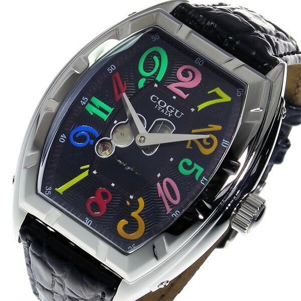 コグ COGU ジャンピングアワー 自動巻き メンズ 腕時計 時計 JH7-BCL ブラック【楽ギフ_包装】