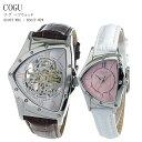 コグ COGU ペアウォッチ 腕時計 時計 BS00T-WRG/BS02T-WPK ホワイト/ピンク【楽ギフ_包装】