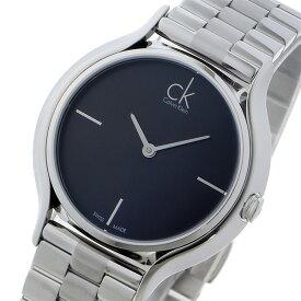 カルバンクライン Calvin Klein クオーツ レディース 腕時計 時計 K2U23141 ブラック