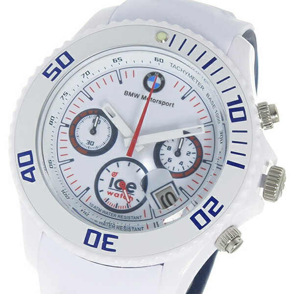 アイスウォッチ ICE WATCH クオーツ メンズ 腕時計 時計 BM.CH.WE.BB.S.13 ホワイト【楽ギフ_包装】
