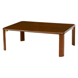 萩原 折れ脚テーブル(ダークブラウン) VT-7922-960DBR 4934257239011 【代引き不可】