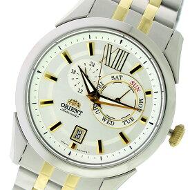 オリエント ORIENT 自動巻き メンズ 腕時計 時計 SET0X002W0-B ホワイトシルバー/シルバー