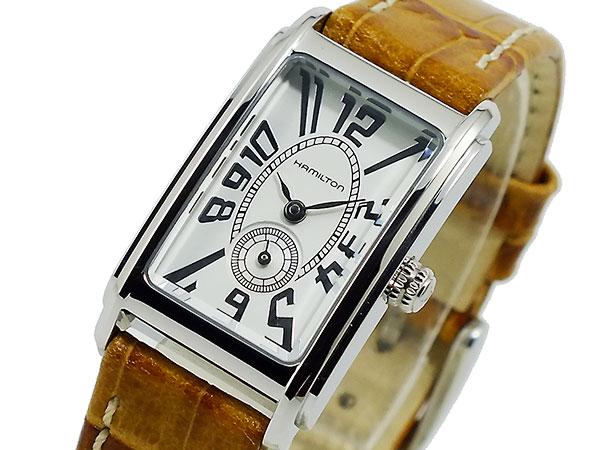 ハミルトン HAMILTON アードモア ARDMORE レディース 腕時計 H11211553【楽ギフ_包装】H2【送料無料】