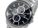 セイコー SEIKO ソーラー クロノグラフ メンズ 腕時計 時計 SSC255P1【楽ギフ_包装】【送料無料】