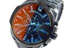 ディーゼル DIESEL クオーツ メンズ クロノ 腕時計 時計 DZ4318【楽ギフ_包装】【送料無料】