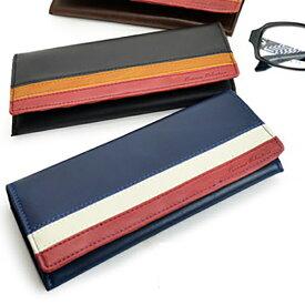 LUCIANO VALENTINO ルチアーノ バレンチノ メンズ 財布 カラーステッチ トリコロールカラー 長財布 LUV-1011