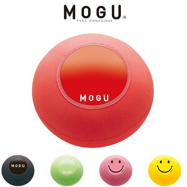 【MOGU】 スタンド 7インチ モバイルアクセサリー スタンドクッション クッション ビーズクッション モグ もぐ(代引不可)