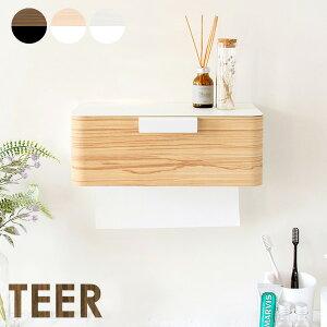 ペーパータオルホルダー TEER ティール 壁掛け可能 おしゃれな木目調 ペーパーホルダー キッチンペーパーホルダー キッチン収納(代引不可)【送料無料】