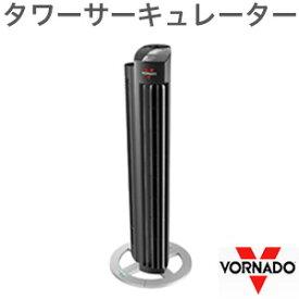ボルネード タワーサーキュレーター NGT33DC-JP ブラック ~35畳 サーキュレーター タワー型(代引不可)【送料無料】