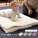 mofua(モフア) イブル CLOUD柄 綿100% 敷きパッド ベビーサイズ【送料無料】