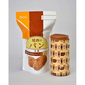 【Onisi】尾西 保存パン 黒糖味 41-B 30袋×3セット 保存期間3年 (日本製) (代引き不可)