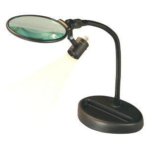 スタンドルーペ 倍率2.5倍 レンズ径100mm フレキシブルアーム LEDライト付き 日本製 100GM-LED /10点入り(代引き不可)【送料無料】