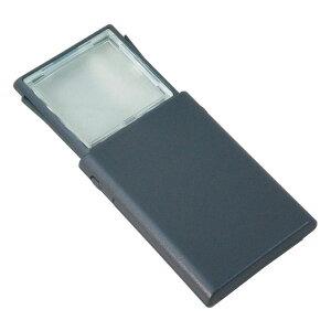 【MIZAR-TEC 】ミザールテック ポケットルーペ 倍率2倍 レンズ径45×45mm ライト付 RF-730P /100点入り(代引き不可)【送料無料】