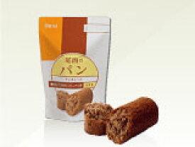 Onisi パンシリーズ 保存パン チョコレート味 30袋入り×3セット 41‐C 保存期間3年 (日本製) 1セット(30袋入り×3ケース)(代引き不可)