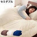 シンサレート ウルトラ 掛け布団 セミダブル 日本製 シンサレートウルトラ 洗える 羽毛布団 の 2倍 テイジン マイティ…
